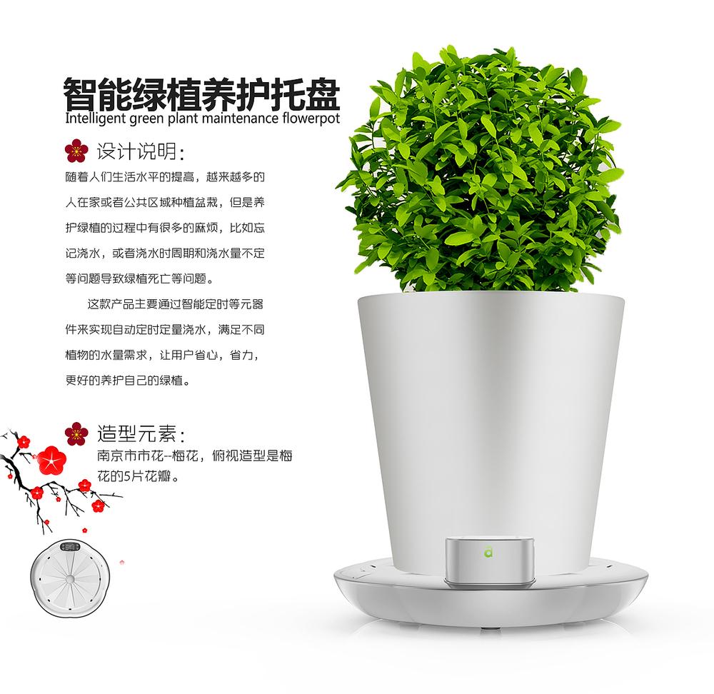 南京工業設計公司-產品設計-結構設計-怡覺