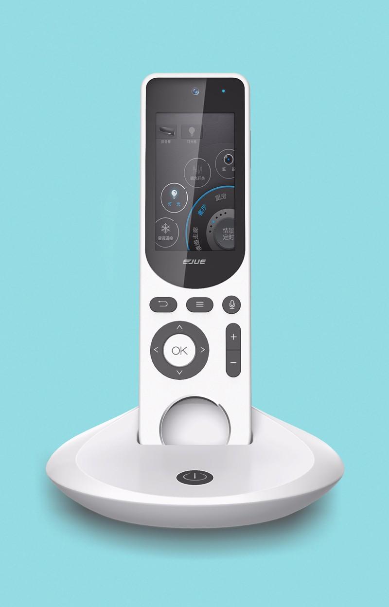 智能遙控器-產品外觀設計-怡覺設計.jpg