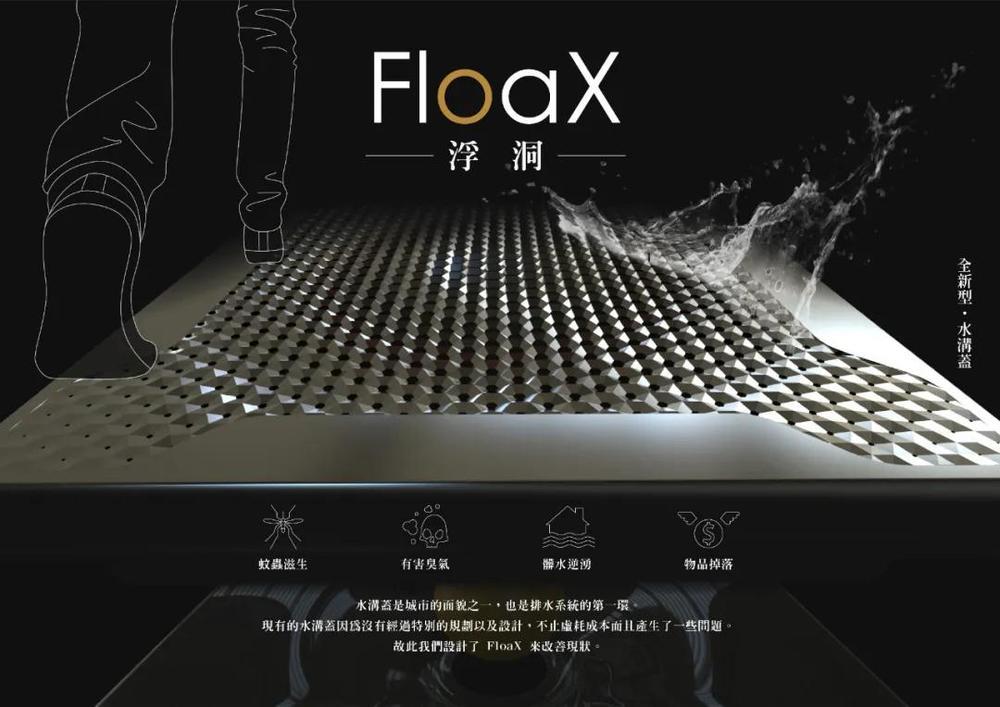 創意產品設計—上海工業設計—南京設計公司—怡覺設計
