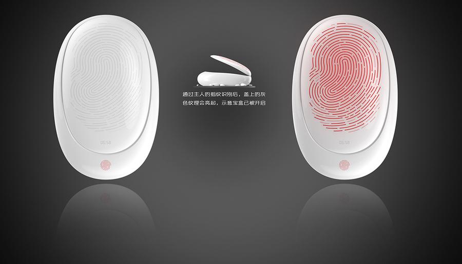 時光寶盒-外觀設計,結構設計,怡覺工業設計.jpg