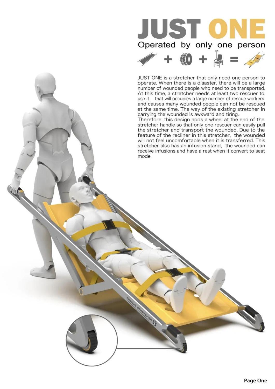 產品效果圖—南京產品設計—產品外觀設計—怡覺設計