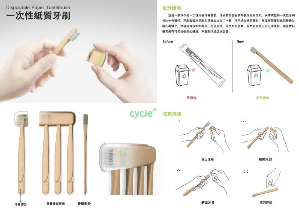 深圳工業設計公司—北京工業設計公司—怡覺設計