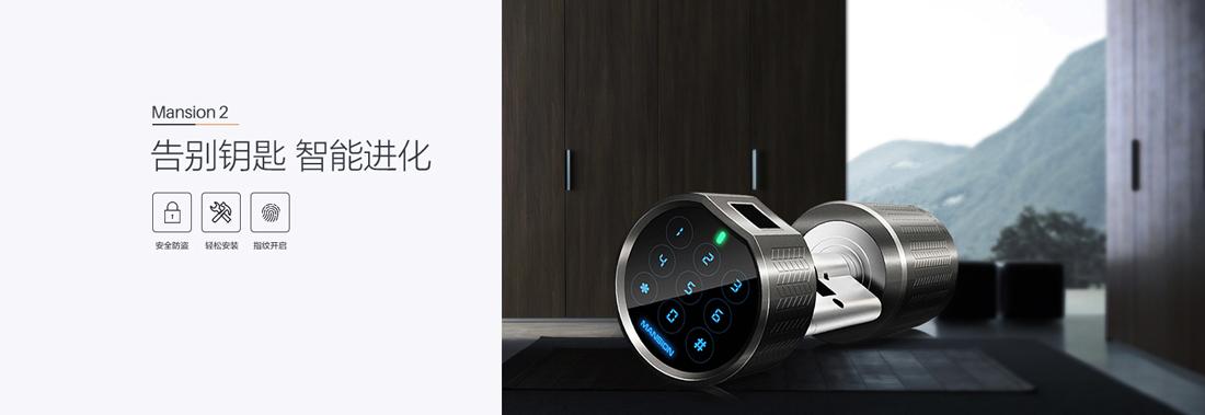 智能產品-交互設計-怡覺工業設計案例.jpg