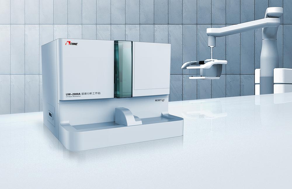 尿液檢測儀2.jpg