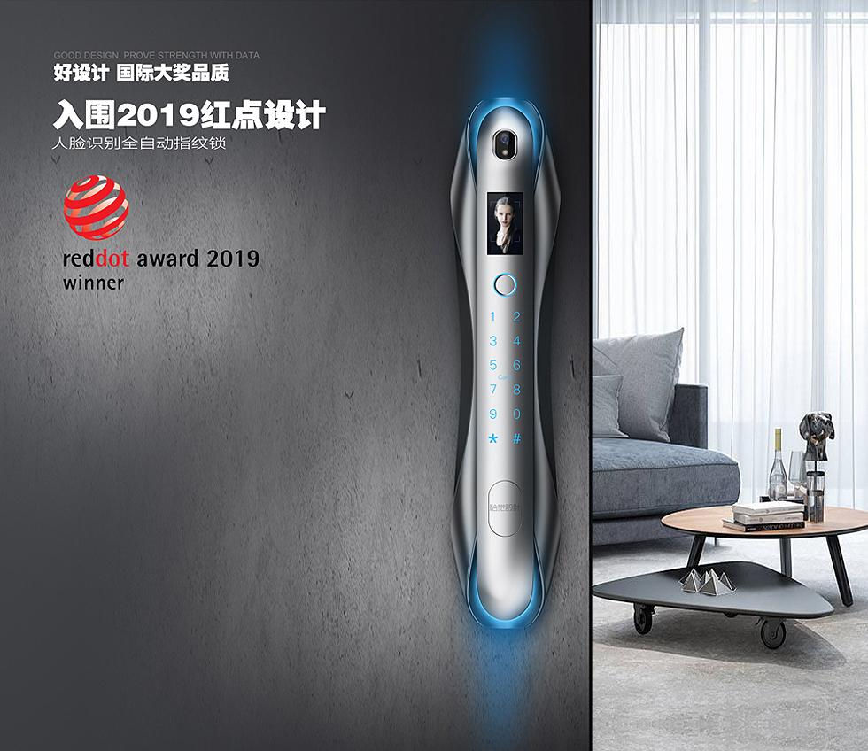 智能鎖設計-深圳工業設計-上海工業設計-南京工業設計公司-怡覺