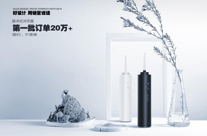 個人護理產品-沖牙器-外觀設計-工業設計-怡覺 (1).jpg