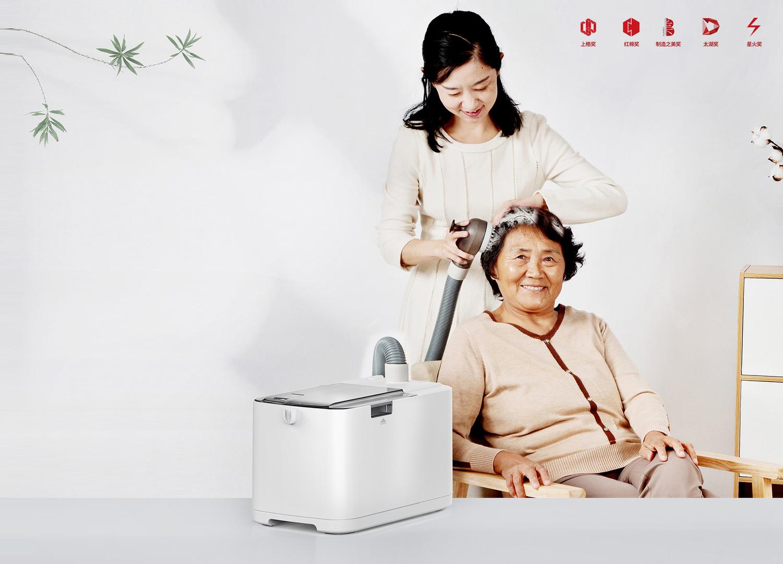 便攜式洗頭機-健康護理產品-醫療產品-怡覺 (1).jpg