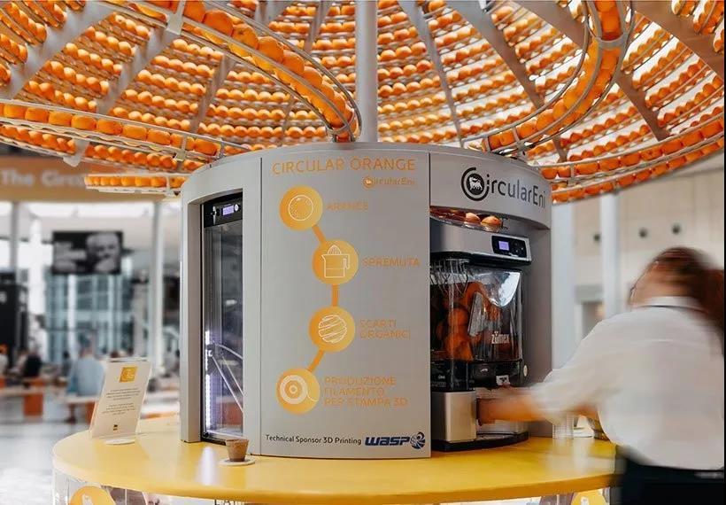 3D效果圖-鈑金設計-小家電設計