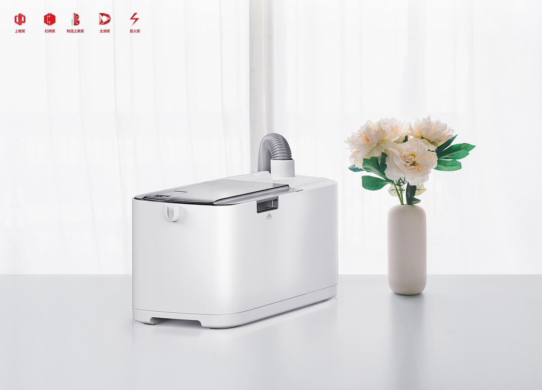 便攜式洗頭機-健康護理產品-醫療產品-怡覺 (2).jpg