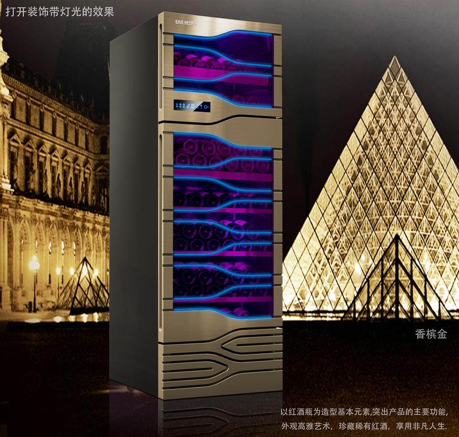 紅酒冷柜酒柜-外觀設計,造型設計.jpg
